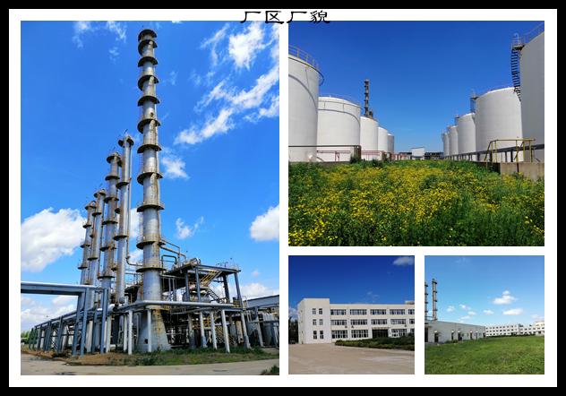 【迎国庆,庆中秋】化工厂组织全体员工翻新厂区,迎接双节!