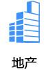 雷电竞app官网雷电竞首页地产业务以房地产开发为基础,将自持物业与租赁和销售相结合,涵盖住宅、写字楼、商场、产业园区、旅游地产等多种业态。目前已开发面积超百万平米,现有土地储备超过5000余亩,待建设面积近600万平米。