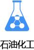"ballbet贝博登陆化工与油气业务分布在辽宁和福建两省,分别以辽宁ballbet贝博app登录石化ballbet贝博登陆有限公司(简称""ballbet贝博app登录石化"")和中储油(福建)股份有限公司(简称""中储油"")为主导开展业务。"